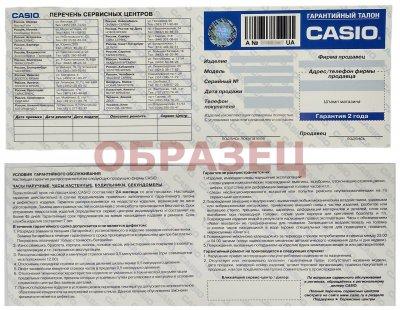 Наручний годинник Casio AQ-180WD-7BVEF