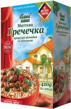 Каша гречана миттєвого приготування Ваша каша природні вітаміни та мінерали 420 г (4820039840295)