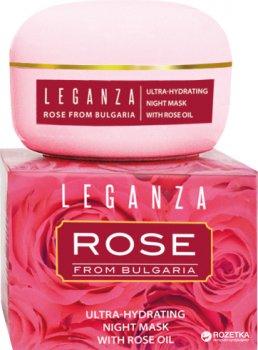 Маска ночная Leganza Rose from Bulgaria ультраувлажняющая с розовым маслом 45 мл (3800010525220)