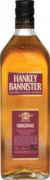 Виски Hankey Bannister Original 3 года выдержки 0.5 л 40% (5010509415705)