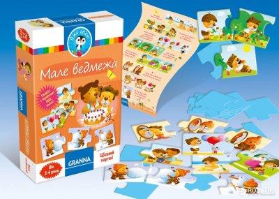 "Настільна гра Granna ""Маленький ведмедик"" (82326) (5900221082326)"