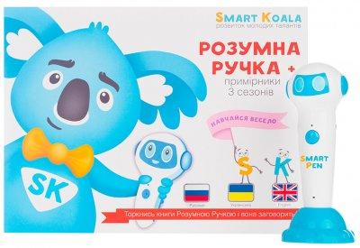 Стартовый набор Smart Koala Умная ручка (SKS0012BW)