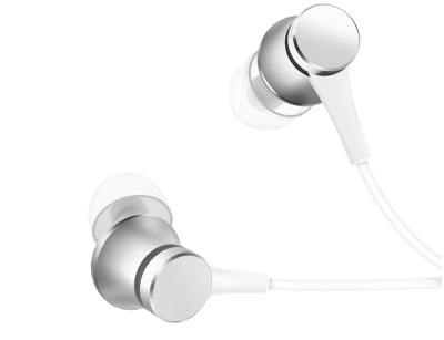 Навушники Xiaomi Mi Piston Fresh Bloom Matte Silver (HSEJ03JY-Silver)
