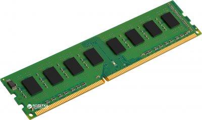 Оперативна пам'ять Kingston DDR3-1600 8192MB PC3-12800 (KCP316ND8/8) для Acer, DELL, HP, Lenovo