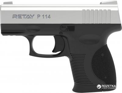 Стартовий пістолет Retay P 114 9 мм Chrome/Black (11950326)