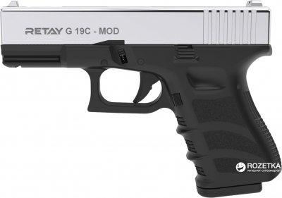 Стартовий пістолет Retay G 19C 9 мм Nickel/Black (11950335)