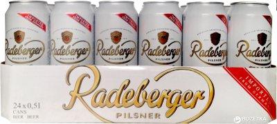 Упаковка пива Radeberger светлое фильтрованное 4.8% 0.5 л x 24 шт (4053400181660)
