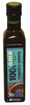 Масло черного тмина Natur Boutique 250 мл (4821058200589)
