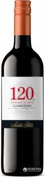 Вино Santa Rita 120 Carmenere красное сухое 0.75 л 13.5% (7804330984060)