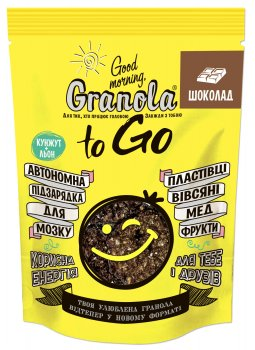 Гранола Good morning Granola to Go c шоколадом 140 г (4820192180085)