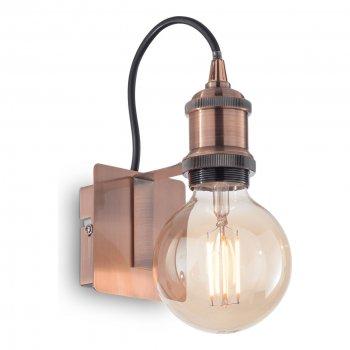 Бра розсіяного світла Ideal Lux 163338 Frida (ideal-lux-163338)