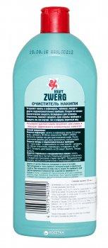 Очиститель накипи Kraft Zwerg 250 мл (4043375540159)