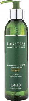 Себонормализующий шампунь Emmebi Italia BioNature Shampoo Sebo-Normalizz 260 мл (8057158890122)
