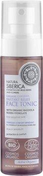 Тоник Natura Siberica Organic Certified для чуствительной кожи лица 100 мл (4743318118741)