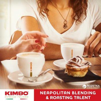 Кофе в зернах Kimbo Aroma Gold 250 г (8002200102135)