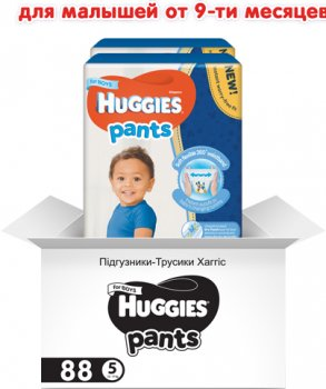 Трусики-підгузки Huggies Pants 5 Mega Boy 88 шт (44x2) (5029054216453)