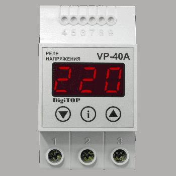 Реле напряжения DigiTOP VP-40А