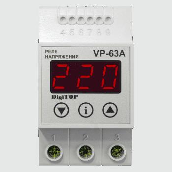 Реле напряжения DigiTOP VP-63А