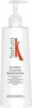 Зволожувальне молочко для тіла Keenwell Thalasso Body 500 мл (8435002101820)