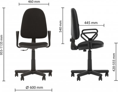 Крісло Новий Стиль Standart GTP C-11