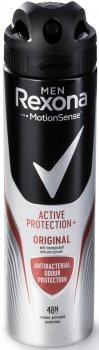 Дезодорант-антиперспирант Rexona Men Motionsense Антибактериальный эффект 150 мл (8710908333835)