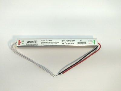 Блок питания Lemanso LM 12V 1,5A (18W) Slim MAX 192*18*18