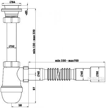 Сифон для раковины ANI PLAST С2015