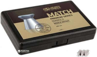 Свинцеві кулі JSB Match Premium Middle 0.52 г 200 шт. (1019-200)