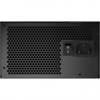 Блок живлення MSI 750W (MPG A750GF)