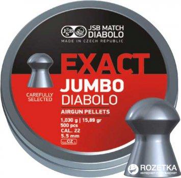 Свинцовые пули JSB Diabolo Exact Jumbo 1.03 г 500 шт (14530520)