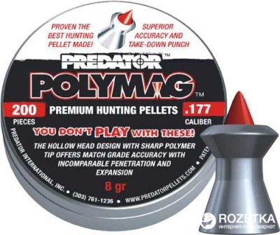 Свинцовые пули JSB Polymag 0.52 г 200 шт (14530531)