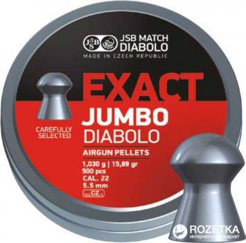 Свинцовые пули JSB Diabolo Exact Jumbo 1.03 г 500 шт (14530549)