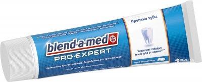 Зубная паста Blend-a-med Strong Teeth 100 мл (4015400856917)