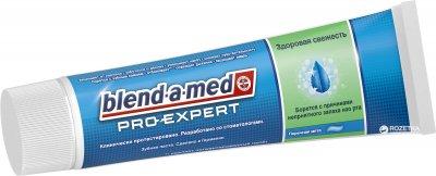 Зубная паста Blend-a-med Healthy Fresh 100 мл (4015400880066)