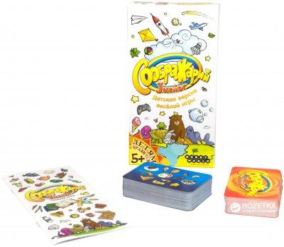 Настольная игра Hobby World Соображарий Junior (4620011817570)