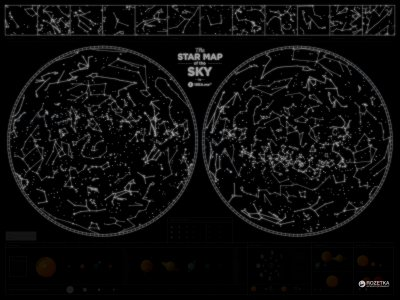 Скретч-карта зоряного неба 1DEA.me Star map of the sky (SMSen)