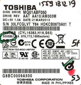 """Жорсткий диск для ноутбука Toshiba 500GB 2.5"""" 8MB 5400rpm 6Gb/s (MQ01ABF050) SATAIII Б/У"""