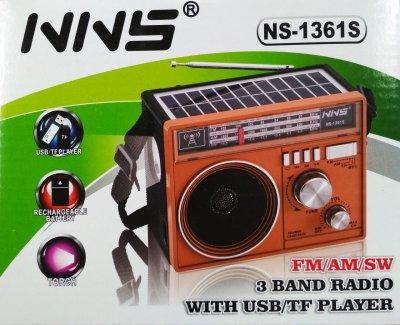 Радиоприемник NS 1361S + SOLAR аккустический портативный