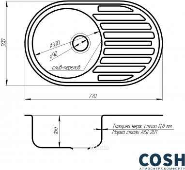 Кухонна мийка COSH 7108 ZS Satin 08