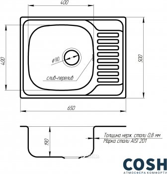 Кухонна мийка COSH 7202 ZS Polish 08