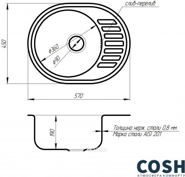 Кухонна мийка COSH 7112 ZS microDecor 08