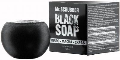 Мыло-маска для лица Mr.Scrubber Black Soap для чувствительной кожи 120 г (4820200230276)