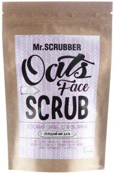 Скраб для лица с овсяными хлопьями Mr.Scrubber Oats face scrub для чувствительной кожи 150 г (4820200230252)