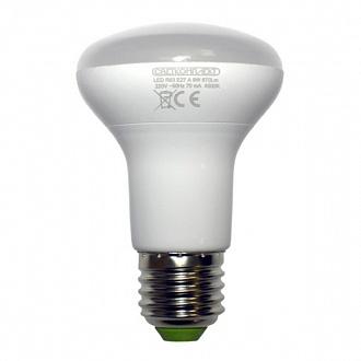 Лампа LED Светкомплект R63 8 Вт E27 4500K холодний світ