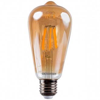 Лампа світлодіодна Светкомплект Vintage Fil Amber ST64 6 Вт E27 2500 До 220 В