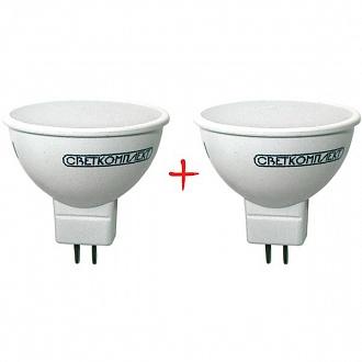 Лампа LED Светкомплект MR16 E 5 Вт GU5.3 тепле світло 2 шт