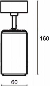 Трековий світильник Ultralight TRL110 10 Вт 4000 K білий (UL-51308)