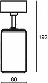 Трековий світильник Ultralight TRL118 18 Вт 4000 K чорний (UL-51311)