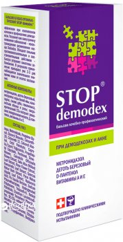 Бальзам Stop Demodex для тела 50 мл (4823015914461)
