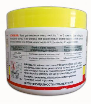 Очищувач димоходів концентрований HANSA 0,5 кг(банку)